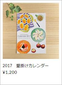 20161024_4